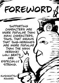 (C82) [Omodume (Kushikatsu Koumei)] Omodume BOX XXIII (Sword Art Online hentai) [English] [EHCOVE] #4