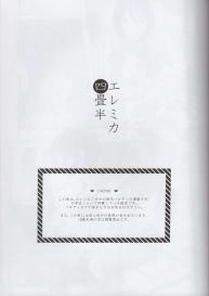 (C86) [Poritabe. (Shirihagi Gomame)] EreMika Yojouhan (Shingeki no Kyojin) [English] #2
