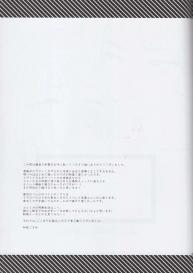 (C86) [Poritabe. (Shirihagi Gomame)] EreMika Yojouhan (Shingeki no Kyojin) [English] #32