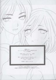 (C86) [Poritabe. (Shirihagi Gomame)] EreMika Yojouhan (Shingeki no Kyojin) [English] #33