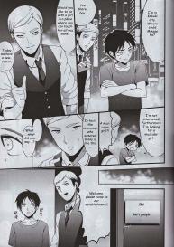 (C86) [Poritabe. (Shirihagi Gomame)] EreMika Yojouhan (Shingeki no Kyojin) [English] #8