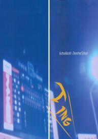 (Ishikawa Naoya)] Kuttsukiboshi -Bishonure Gakkou-   -Drenched School- (Kuttsukiboshi) [English] #2