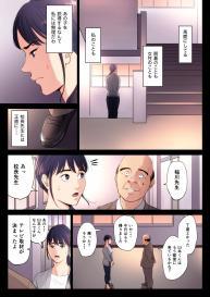 [Tamagou] Hametsu no Itte #13