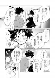LUMO (Ritsu) Marubatsu Latex (Boku no Hero Academia) [Digital] #11