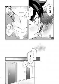 LUMO (Ritsu) Marubatsu Latex (Boku no Hero Academia) [Digital] #14