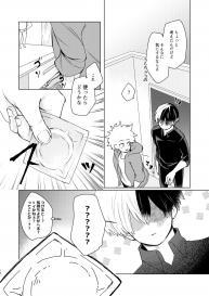 LUMO (Ritsu) Marubatsu Latex (Boku no Hero Academia) [Digital] #16