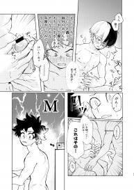 LUMO (Ritsu) Marubatsu Latex (Boku no Hero Academia) [Digital] #19