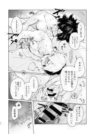 LUMO (Ritsu) Marubatsu Latex (Boku no Hero Academia) [Digital] #24