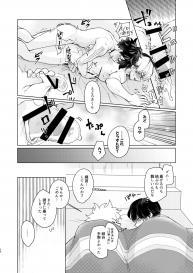 LUMO (Ritsu) Marubatsu Latex (Boku no Hero Academia) [Digital] #26