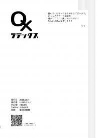LUMO (Ritsu) Marubatsu Latex (Boku no Hero Academia) [Digital] #28