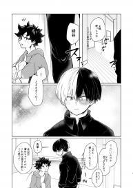 LUMO (Ritsu) Marubatsu Latex (Boku no Hero Academia) [Digital] #5