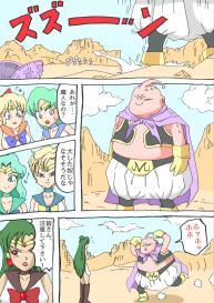 Sailor Scouts VS Majin Boo Porn (Sailor Moon / Dragon Ball Z) #1