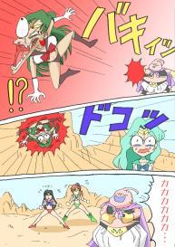 Sailor Scouts VS Majin Boo Porn (Sailor Moon / Dragon Ball Z) #2