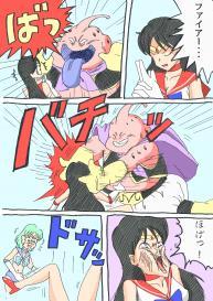 Sailor Scouts VS Majin Boo Porn (Sailor Moon / Dragon Ball Z) #3