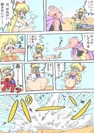 Sailor Scouts VS Majin Boo Porn (Sailor Moon / Dragon Ball Z) #6
