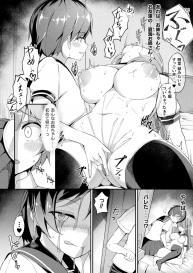 [Anthology] Bessatsu Comic Unreal Bishoujo ni Gitai suru Igyou-tachi Vol. 1 [Digital] #22