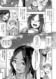[Anthology] Bessatsu Comic Unreal Bishoujo ni Gitai suru Igyou-tachi Vol. 1 [Digital] #39