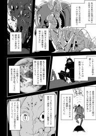 [Anthology] Bessatsu Comic Unreal Bishoujo ni Gitai suru Igyou-tachi Vol. 1 [Digital] #50