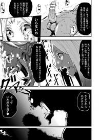 [Anthology] Bessatsu Comic Unreal Bishoujo ni Gitai suru Igyou-tachi Vol. 1 [Digital] #59