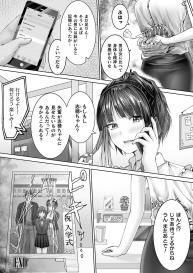 [Anthology] Bessatsu Comic Unreal Bishoujo ni Gitai suru Igyou-tachi Vol. 1 [Digital] #96