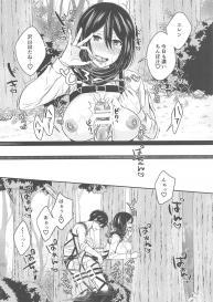 (C96) [Pucchu (Echigawa Ryuuka)] Ano Hi no Shounen Shoujo (Shingeki no Kyojin) #11