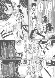(C96) [Pucchu (Echigawa Ryuuka)] Ano Hi no Shounen Shoujo (Shingeki no Kyojin) #9