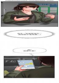 坏老师 | PHYSICAL CLASSROOM 21 [Chinese] Manhwa #26