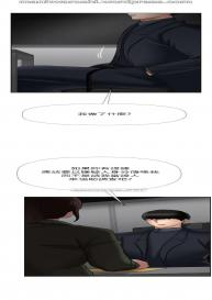 坏老师 | PHYSICAL CLASSROOM 21 [Chinese] Manhwa #9