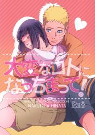 (Zennin Shuuketsu 9) [Buono! (Kurambono)] Taihen'na koto ni natchimatte! (Naruto) #1