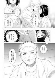 (Zennin Shuuketsu 9) [Buono! (Kurambono)] Taihen'na koto ni natchimatte! (Naruto) #11