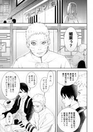 (Zennin Shuuketsu 9) [Buono! (Kurambono)] Taihen'na koto ni natchimatte! (Naruto) #2