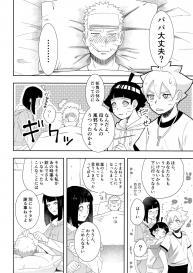 (Zennin Shuuketsu 9) [Buono! (Kurambono)] Taihen'na koto ni natchimatte! (Naruto) #21