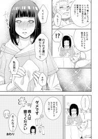 (Zennin Shuuketsu 9) [Buono! (Kurambono)] Taihen'na koto ni natchimatte! (Naruto) #22