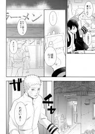 (Zennin Shuuketsu 9) [Buono! (Kurambono)] Taihen'na koto ni natchimatte! (Naruto) #3