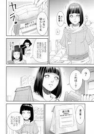 (Zennin Shuuketsu 9) [Buono! (Kurambono)] Taihen'na koto ni natchimatte! (Naruto) #5