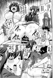 sarfatation (Sarfata) Seifu Kounin NTR Kozukuri Matching 4 [Chinese] lolipoi 汉化组 #21