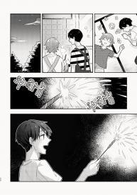 [Ruru (Menten Watagashi)] Osananajimi ga Kamisama datta Hanashi | My Childhood Friend Was a God [English] #30