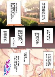 [Mebae Kyoudou] Mei ga ShiroGal Bitch ni Natteite Zetsubou Shita kara Nakadashi Sekkyou Fuck Kimetemita! #102