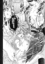 (C82) [Amanatsu Mix] Oka-Ken Fullcourse (High School DxD) #10