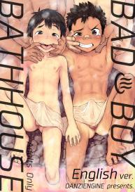 Danzi Engine (Shiba Yuuji) Osugaki Sentou | Bad Boy Bathhouse [English] [Digital] #1