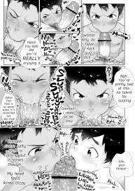 Danzi Engine (Shiba Yuuji) Osugaki Sentou | Bad Boy Bathhouse [English] [Digital] #22