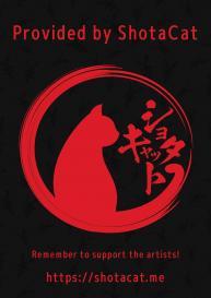 Danzi Engine (Shiba Yuuji) Osugaki Sentou | Bad Boy Bathhouse [English] [Digital] #45