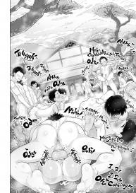 Danzi Engine (Shiba Yuuji) Osugaki Sentou | Bad Boy Bathhouse [English] [Digital] #9