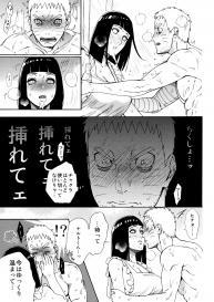 [a 3103 hut (Satomi)] Meshiagare (Boruto) Japanese #20