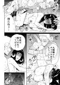 [a 3103 hut (Satomi)] Meshiagare (Boruto) Japanese #35