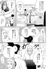 [a 3103 hut (Satomi)] Meshiagare (Boruto) Japanese #6