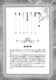 U.R.C (Momoya Show-Neko) AO o Yuukai Ryoujoku (Kirakira PreCure a la Mode) [English] (C92) #3