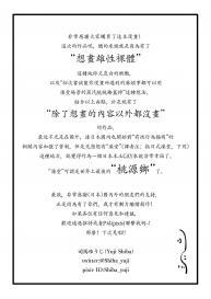 Danzi Engine (Shiba Yuuji) Osugaki Sentou [Chinese] [Digital] #38