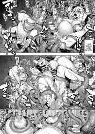 [RUBBISH Selecting Squad (Namonashi)] RE31 (Fate/stay night) [English] #25