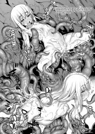 [RUBBISH Selecting Squad (Namonashi)] RE31 (Fate/stay night) [English] #43